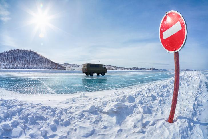 Фото №1 - Событие месяца: Россия