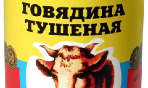 Фото №1 - Петербургских мясников наказали за «гнилые» консервы