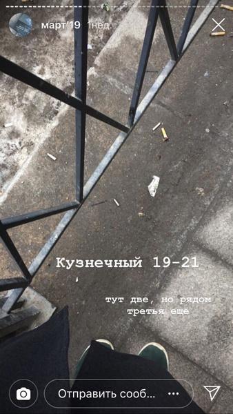 Фото №1 - Петербуржец собрал коллекцию из 7000 потерянных невидимок и водит экскурсии по местам находок