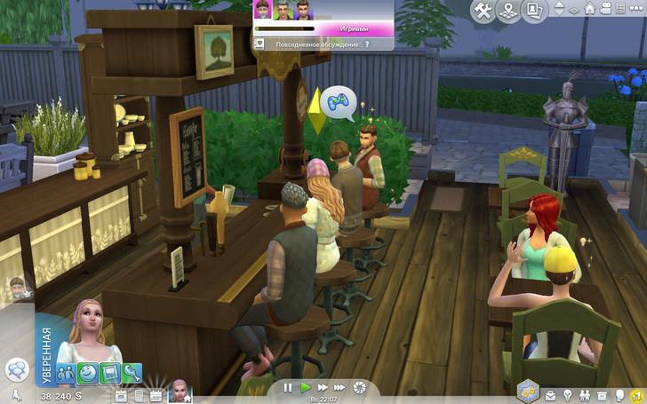 Фото №10 - Скорее качай: новое дополнение «Sims 4: Загородная жизнь» уже доступно ✨