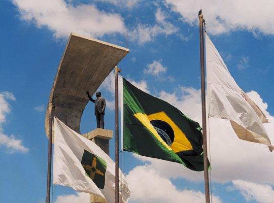 Фото №1 - Корона Бразильской империи