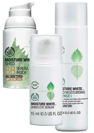 Увлажняющие средства для отбеливания кожи Moisture White,The Body Shop