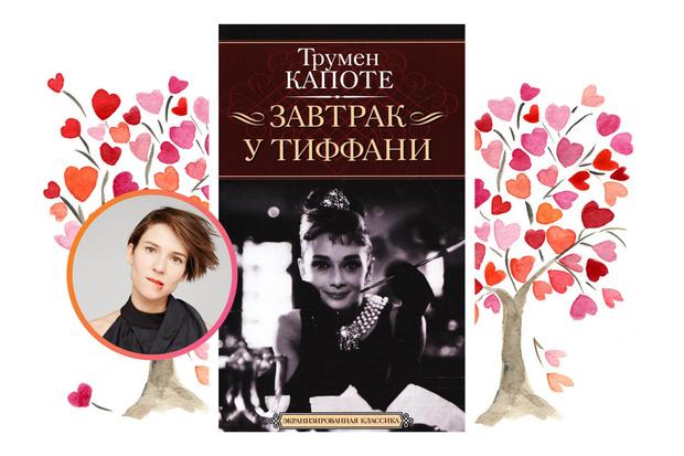 Фото №1 - 9 лучших книг о любви по версии редакции Elle Girl