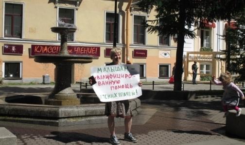 Фото №1 - «Скорая помощь» пикетировала сегодня администрацию Василеостровского района