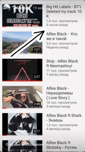 Фото №1 - Украинский рэпер сплагиатил трек Шуги из BTS
