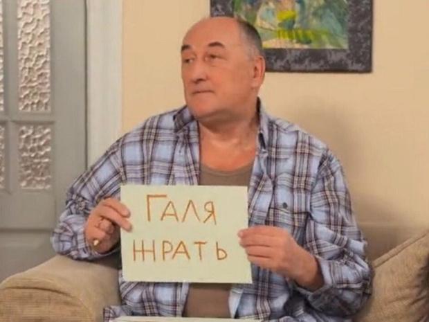 Фото №10 - 10 интернет-мемов, которые популярны только в России