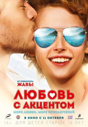 Фото №27 - 40 русских фильмов, которые можно посмотреть на Netflix