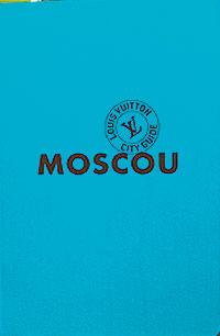 Фото №15 - Другая Москва: столица в иностранных путеводителях