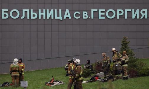 Фото №1 - В комздраве подтвердили смерть шестого пациента при пожаре в больнице святого Георгия