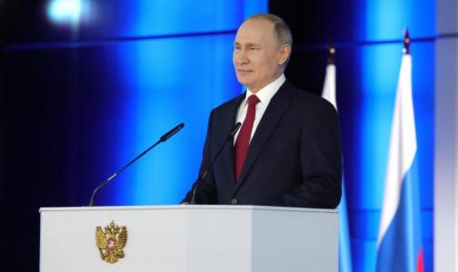 Фото №1 - Маткапитал на первенца и выплаты до школы: Путин предложил новые демографические меры