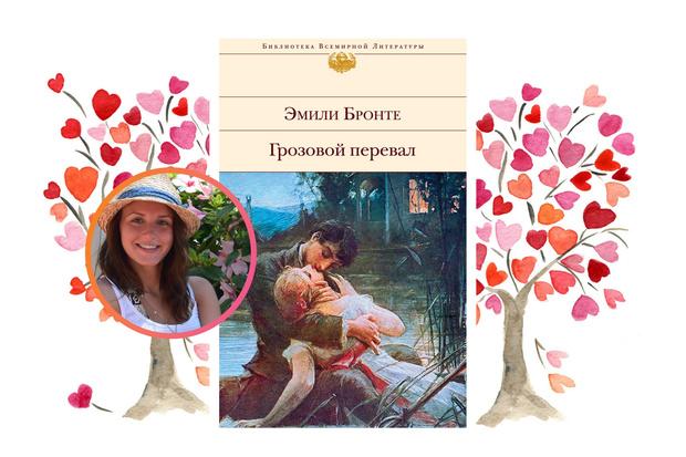 Фото №7 - 9 лучших книг о любви по версии редакции Elle Girl