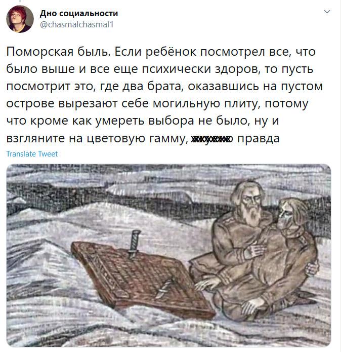 Фото №5 - В «Твиттере» составили список самых мрачных советских мультфильмов, но он получился спорным