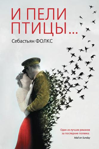 Фото №15 - 15 книг о любви на все времена