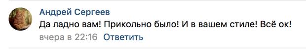 Фото №3 - Burger King оскорбил всех женщин России. И здесь не обошлось без футбола