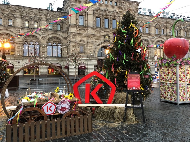Фото №1 - Роскачество угостит блинами на Красной площади