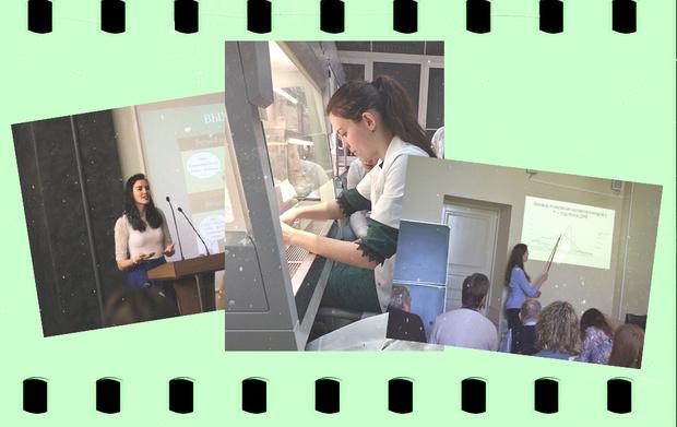 Фото №3 - Наука – женское дело: российские девушки-ученые про эксперименты, белые халаты и сексизм