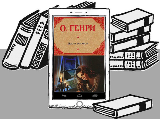 Фото №7 - Волшебство на каждой странице: книги, которые создадут новогоднее настроение