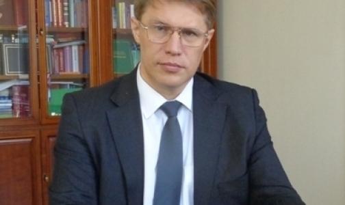 Фото №1 - Росздравнадзор призвал провести в клиниках семинары по обезболиванию