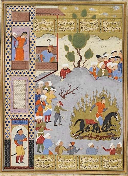 Фото №1 - Персидская миниатюра