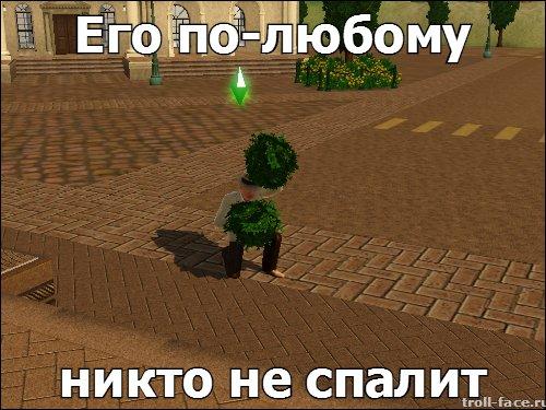 Фото №10 - 25 жизненных и очень смешных мемов по The Sims