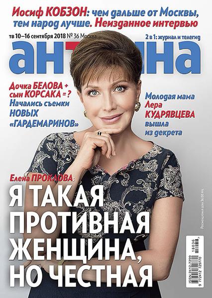 Фото №15 - Бузова, Нагиев, Лолита и другие звезды поздравили «Антенну» с юбилеем