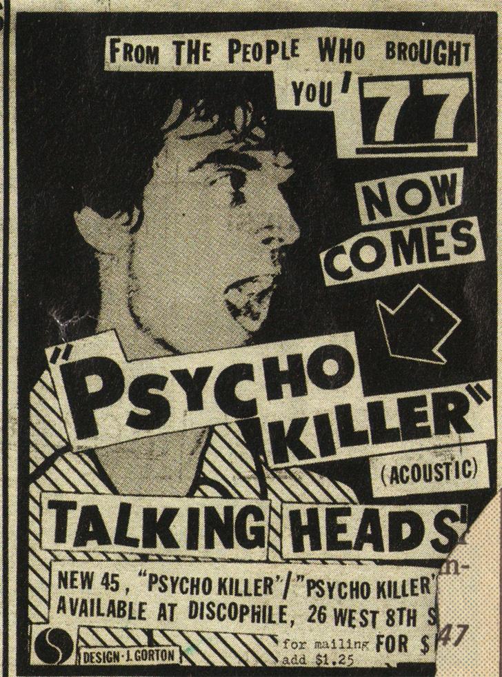 Фото №2 - История одной песни: «Psycho Killer» Talking Heads, 1977
