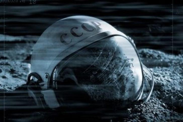 Фото №2 - Самые безумные теории заговора про Луну