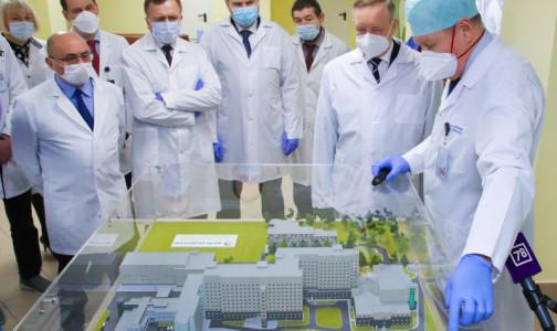 Фото №1 - Новый корпус онкоцентра в Песочном обещают построить в 2022 году. А потом гостиницу