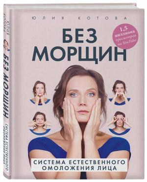 почему появляются морщины на лице у женщин причины