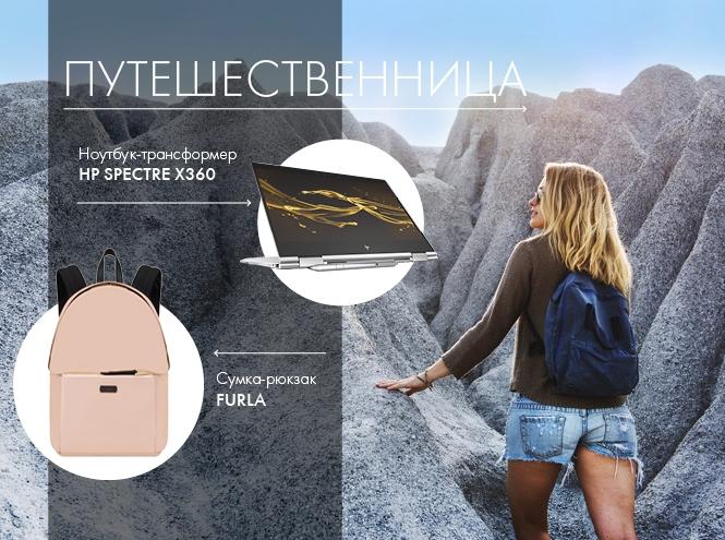 Фото №5 - 5 премиальных ноутбуков, которые легко поместятся в женскую сумочку
