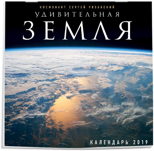Фото №3 - Что почитать: 6 книг о космосе, от которых хочется летать