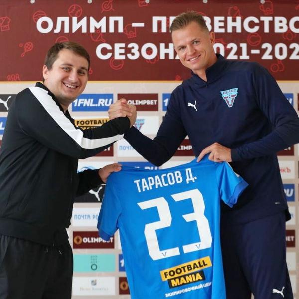 Фото №1 - «Я не наигрался, не все сказал»: Дмитрий Тарасов подписал контракт с московским клубом