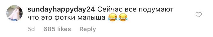 Фото №5 - Регина Тодоренко беременна?