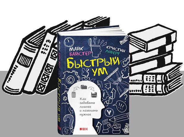 Фото №8 - 10 книг для тех, кому не хватает мотивации и дисциплины