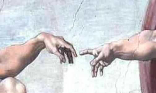 Фото №1 - В медицинских вузах может появиться новый предмет — теология