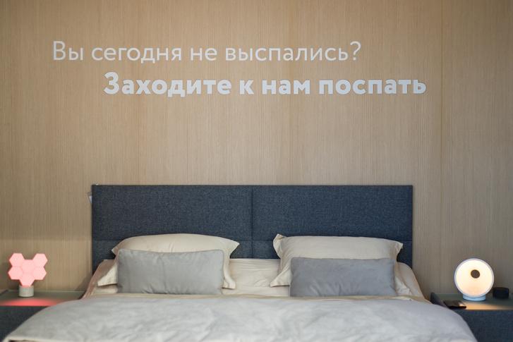 Фото №1 - Первый концепт-стор Askona в России