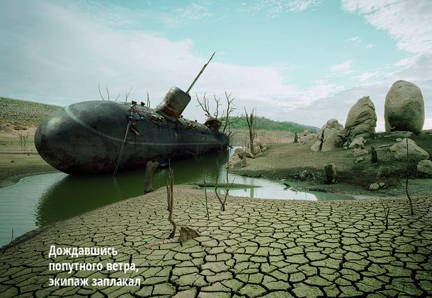 Фото №1 - Кто решает, чьим именем назвать морское судно?