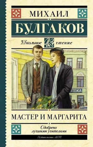 Фото №18 - 20 книг, которые стоит прочитать до поступления в вуз