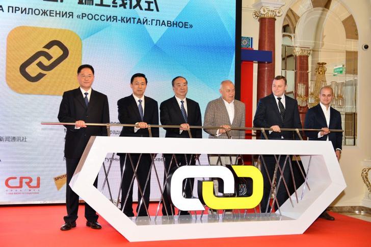 Фото №1 - Россия-Китай: главное