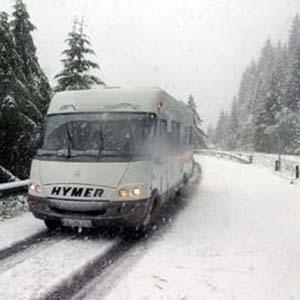 Фото №1 - В Швейцарии наступила настоящая зима