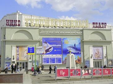 Здание кинотеатра «Художественный»