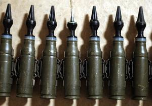 Фото №4 - 9 самых бесчеловечных видов современного оружия