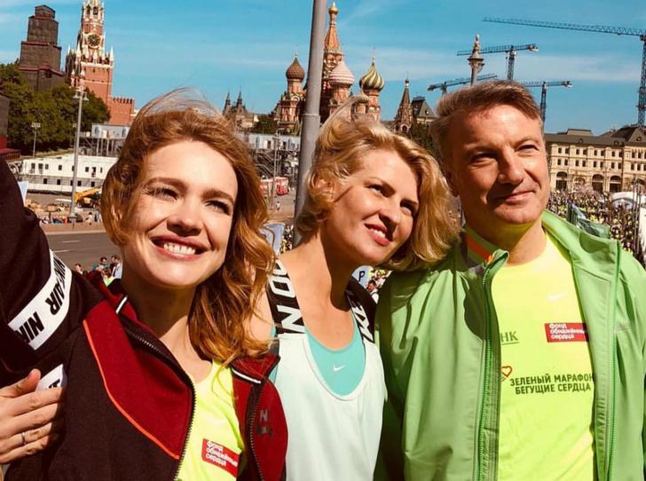 Фото №1 - Самый добрый марафон «Бегущие сердца» снова открывает свои дистанции