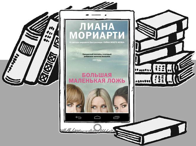 Фото №13 - Путешествие из Петербурга в Москву: куда сходить и что почитать в двух столицах