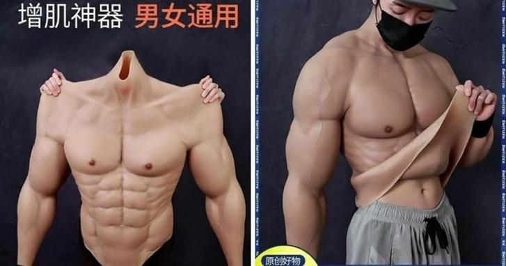 Фото №1 - В Китае бешено раскупают костюмы в виде накачанных мышц