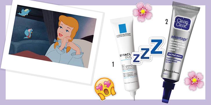 Фото №4 - Beauty-секреты: как проснуться красавицей?