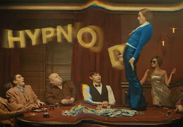 Фото №1 - У группы Little Big вышел новый клип Hypnodancer (видео)