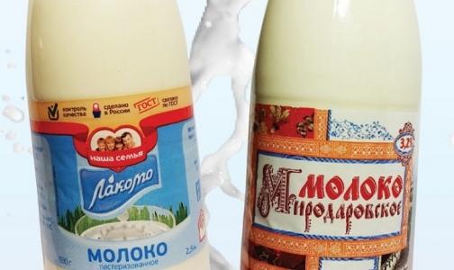 Фото №1 - В магазинах Петербурга снова нашли фальсифицированное молоко