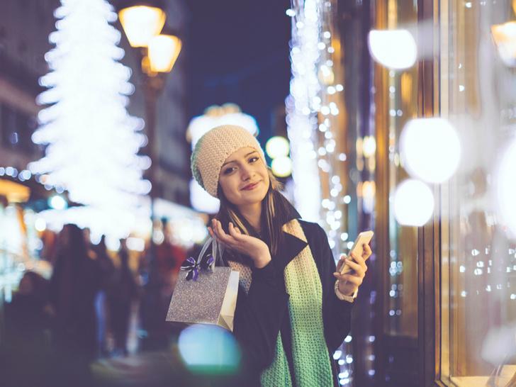 Фото №1 - Гороскоп для успешных женщин с 30 ноября по 6 декабря