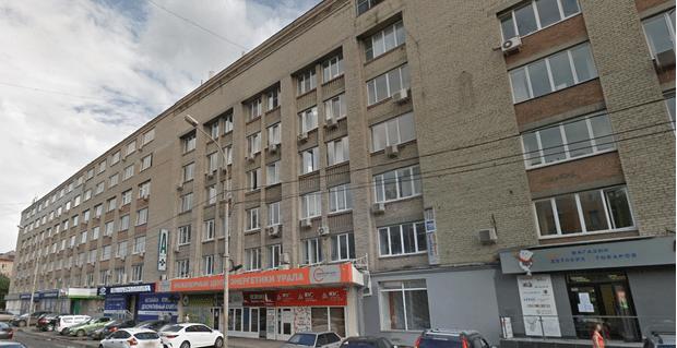 Фото №1 - В Екатеринбурге выставили на продажу два офисника: в одном из них находится «Салют»